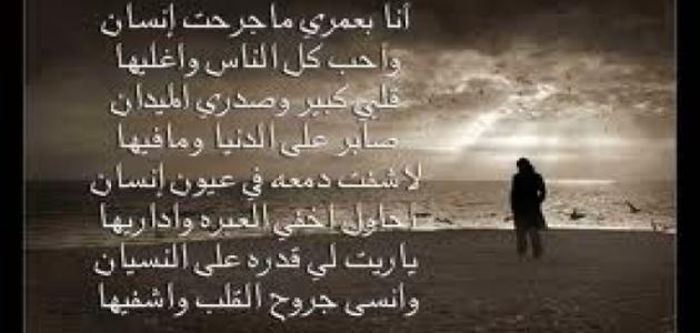 رد على شعر مدح ابيات شعرية فى مدح الاصحاب شوق وغزل
