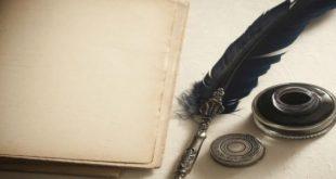 صور خصائص شعر البحتري , ماذا تعرف عن قصائد السلاسل الذهبية؟