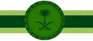 صورة ثيمات اليوم الوطني السعودي , خلفيات جميلة عن اليوم الوطنى السعودى