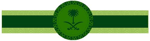 صور ثيمات اليوم الوطني السعودي , خلفيات جميلة عن اليوم الوطنى السعودى