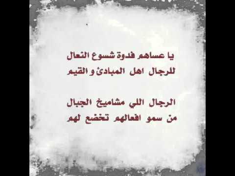 صورة قصيدة اعتذار للخوي , بوستات اعتذار وتسامح روعة