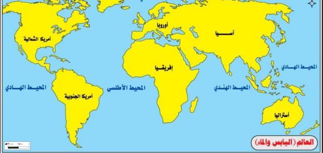 صورة قارة اسيا خريطة , تعرف على اكبر قارات العالم بالصور
