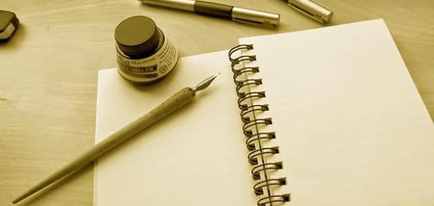 صور عناصر الرسالة الرسمية , كيف تكتب رسالة رسمية ناجحة ومميزة
