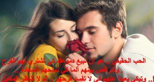 صور صور حب حب حب , رمزيات ما اجملها عن الحب