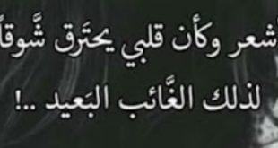 صورة رسالة الى غائب , رسائل جميلة لغائب غالى علينا