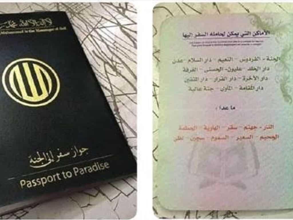 صورة صور جواز سفر , تعرف على شكل جواز السفر بالصور وطريقه استخراجه