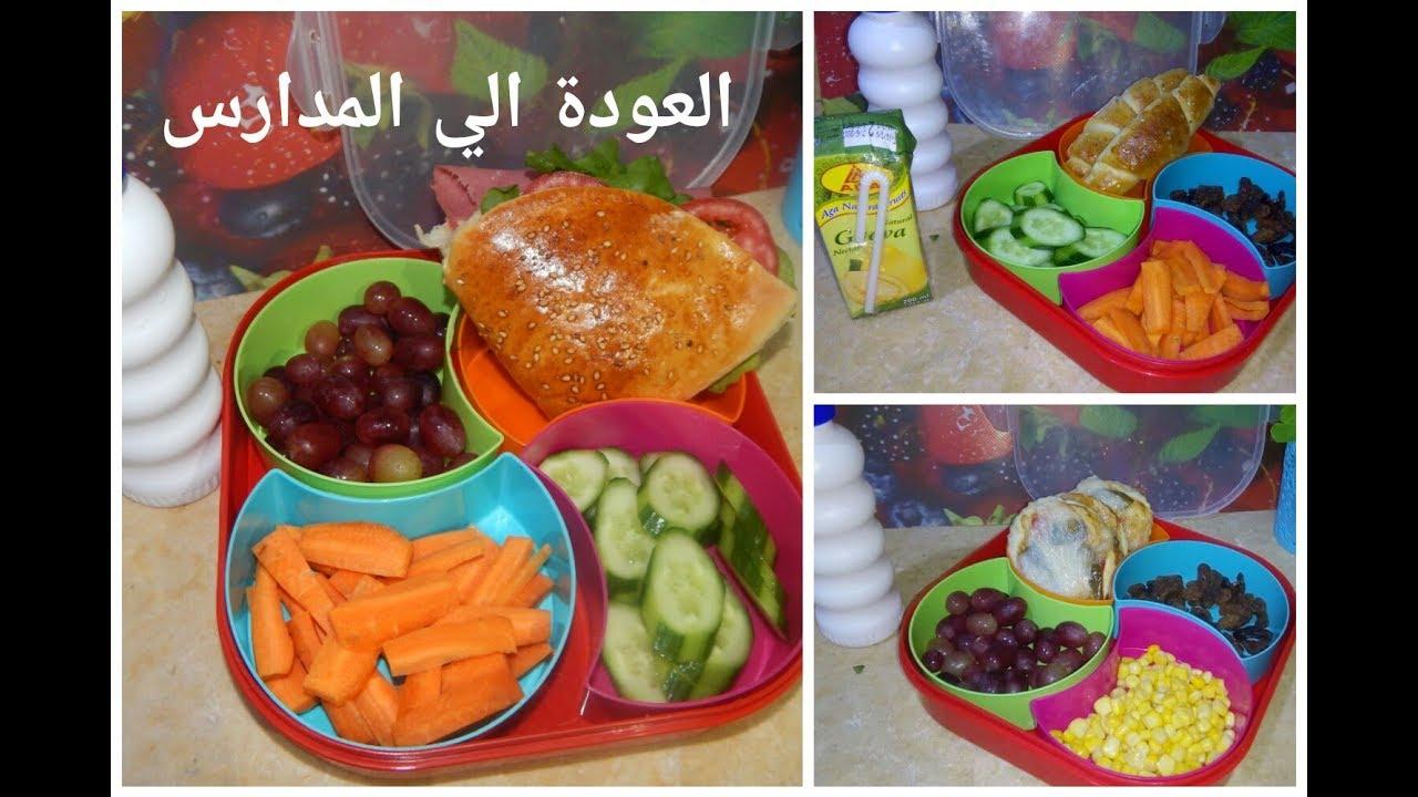 صورة وجبات افطار للاطفال , احلى وصفه فطار بالبيض للاطفال