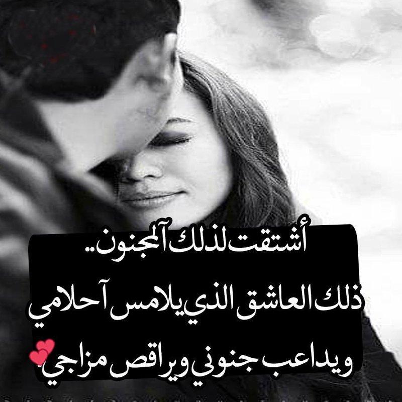 صورة اجمل الكلام للحبيب , للحب لغة لا يفهمها الا العاشقين