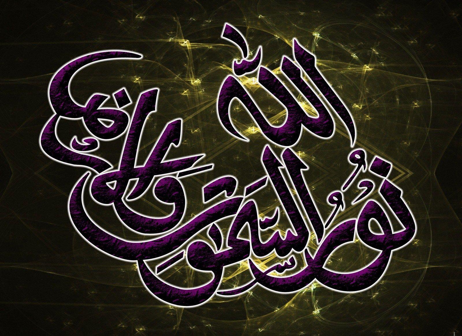 صورة صور دينيه الله , اجمل الصور الدينية