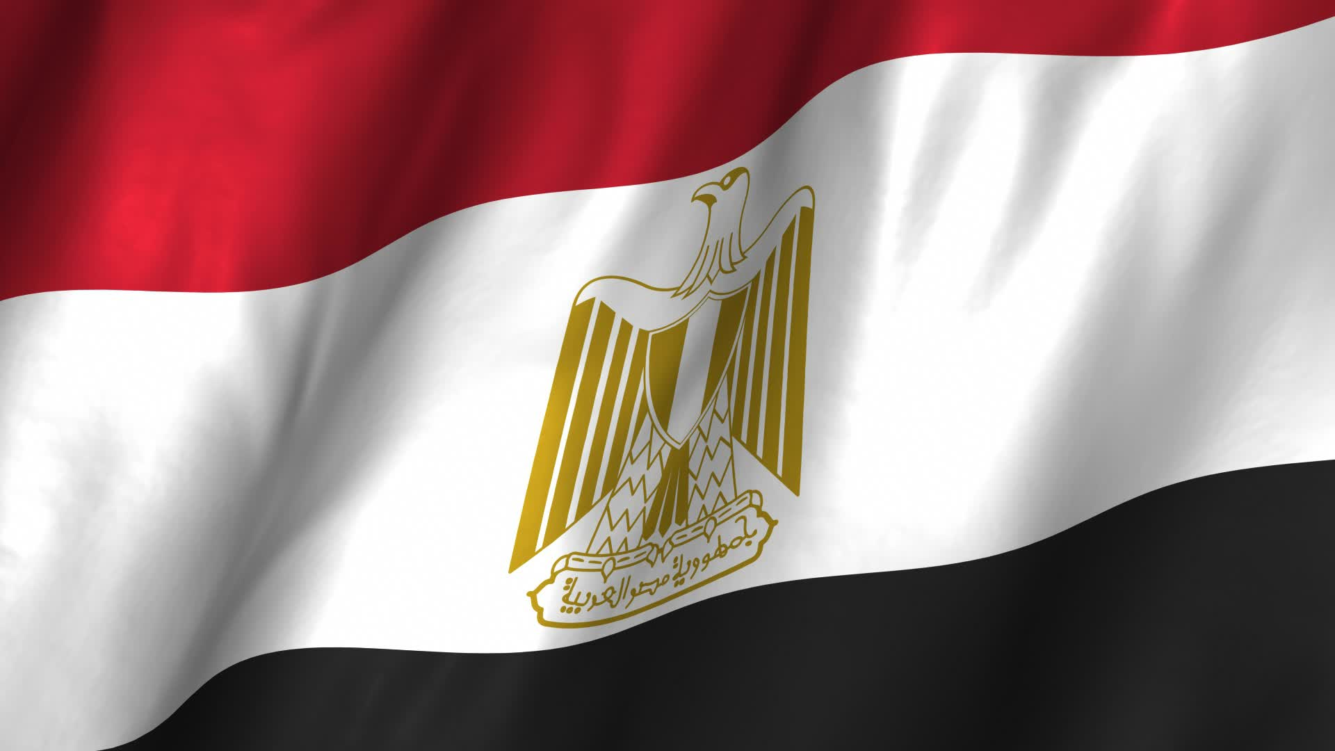 صورة صور علم مصر , اجمل بلد بلدي