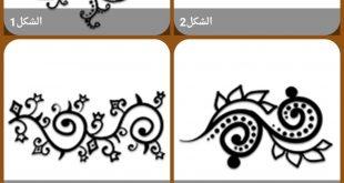 صورة تعليم رسم الحناء , انتشرت كثيرا جدا