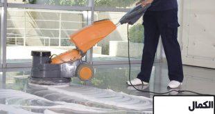 صورة شركة تنظيف شقق بالقطيف , توجد في الرياض