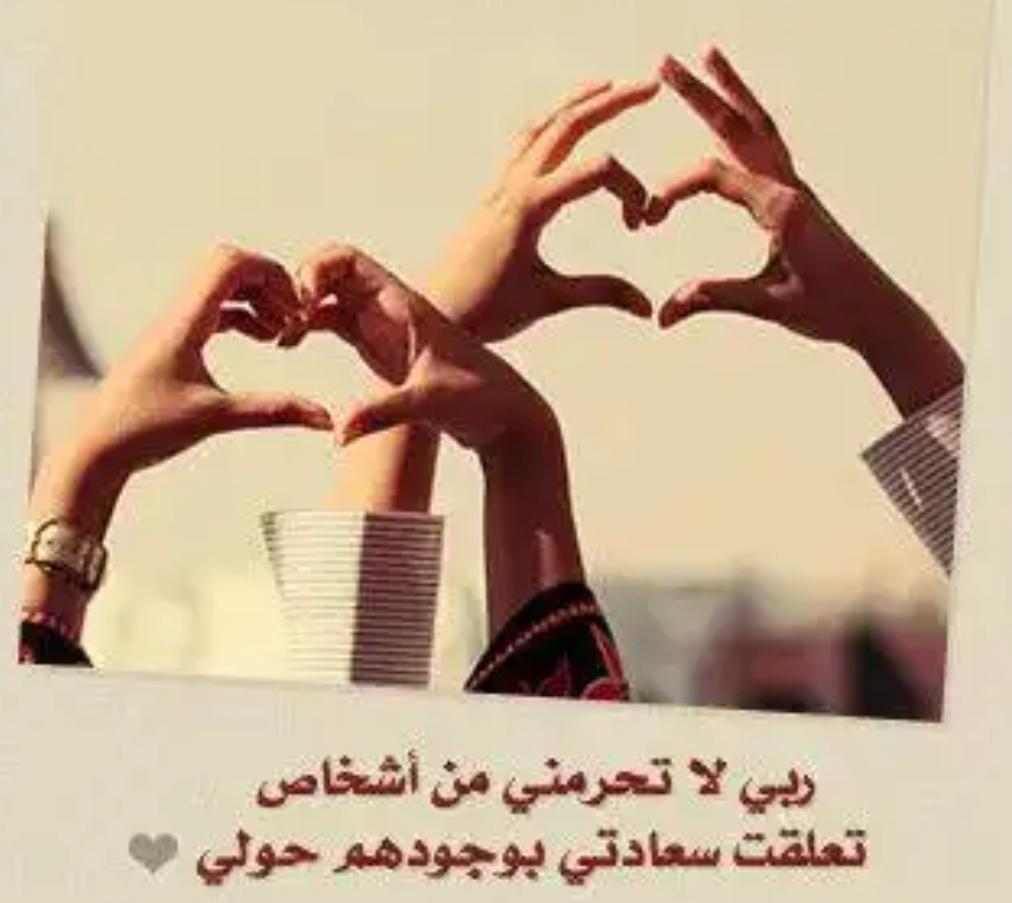 صورة اشعار حب وغزل رومانسية , القلب هو الفؤاد