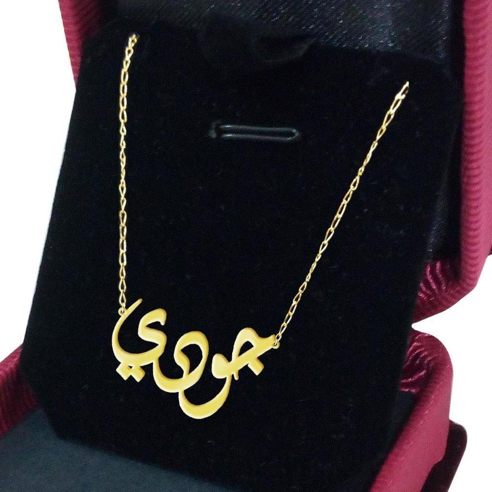 صور اسم جودي اسم على مسمي شوق وغزل