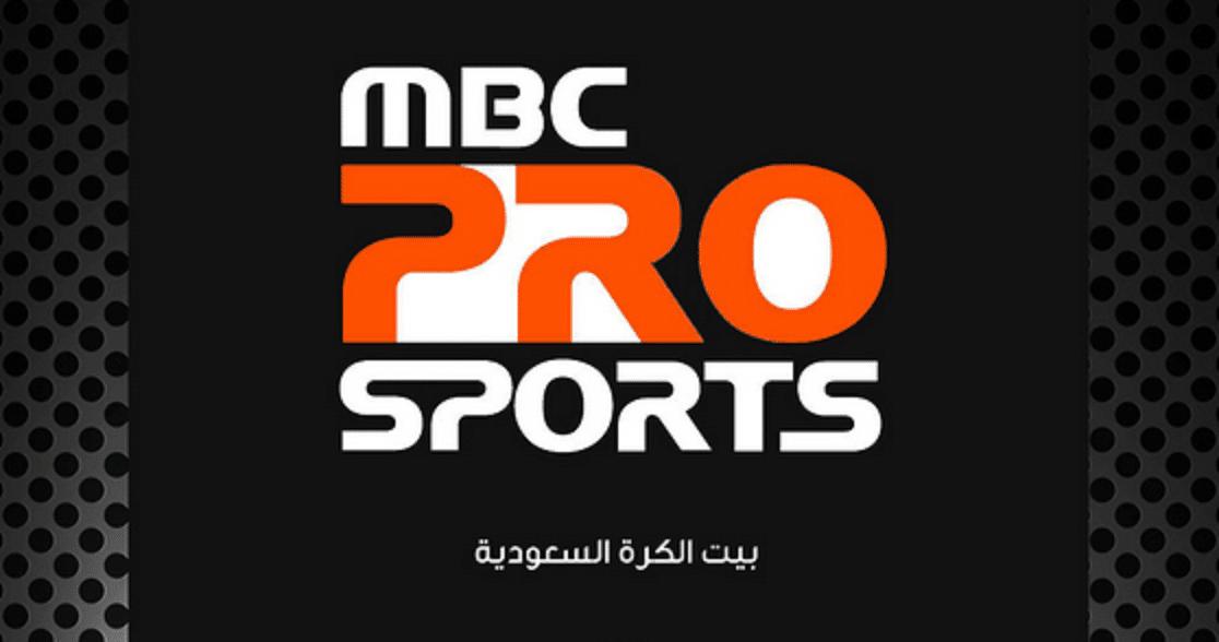 صورة تردد قناة mbc الرياضية , تهم كل محبين الرياضة