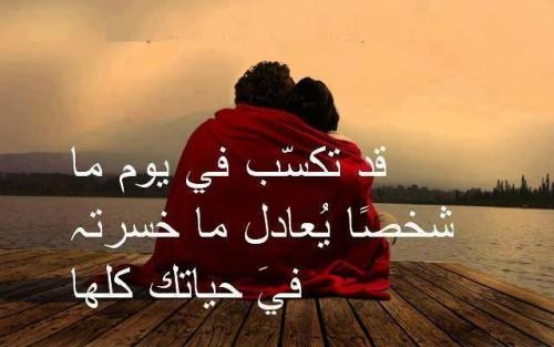 صورة الحب في صور , احلي حب ده ولا ايه