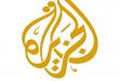صورة تردد قناة الجزيرة الاخبارية , كلنا لا نستغني عنها