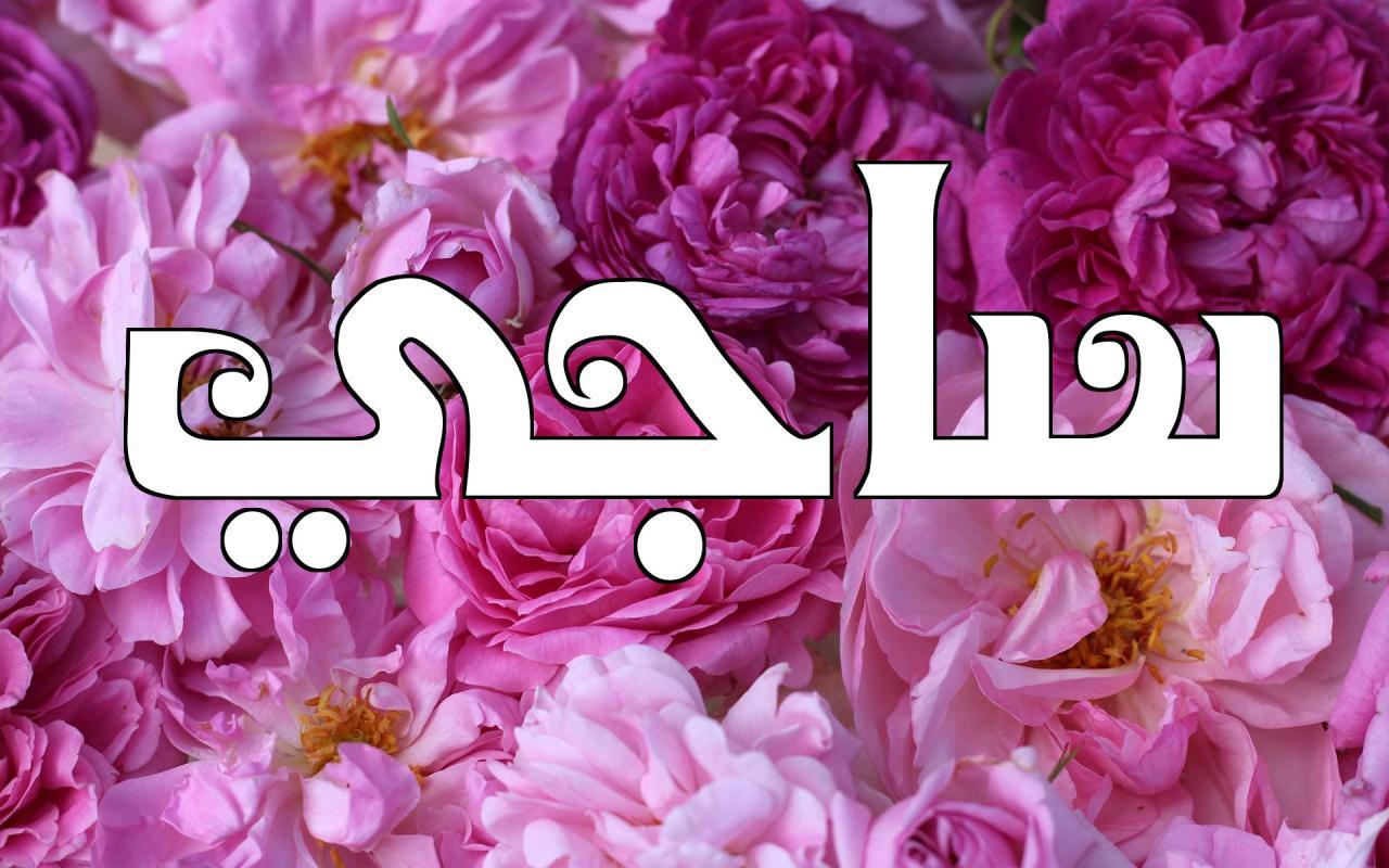 صورة اسماء بنات اربع حروف , ذكاء الطفل اهم شئ