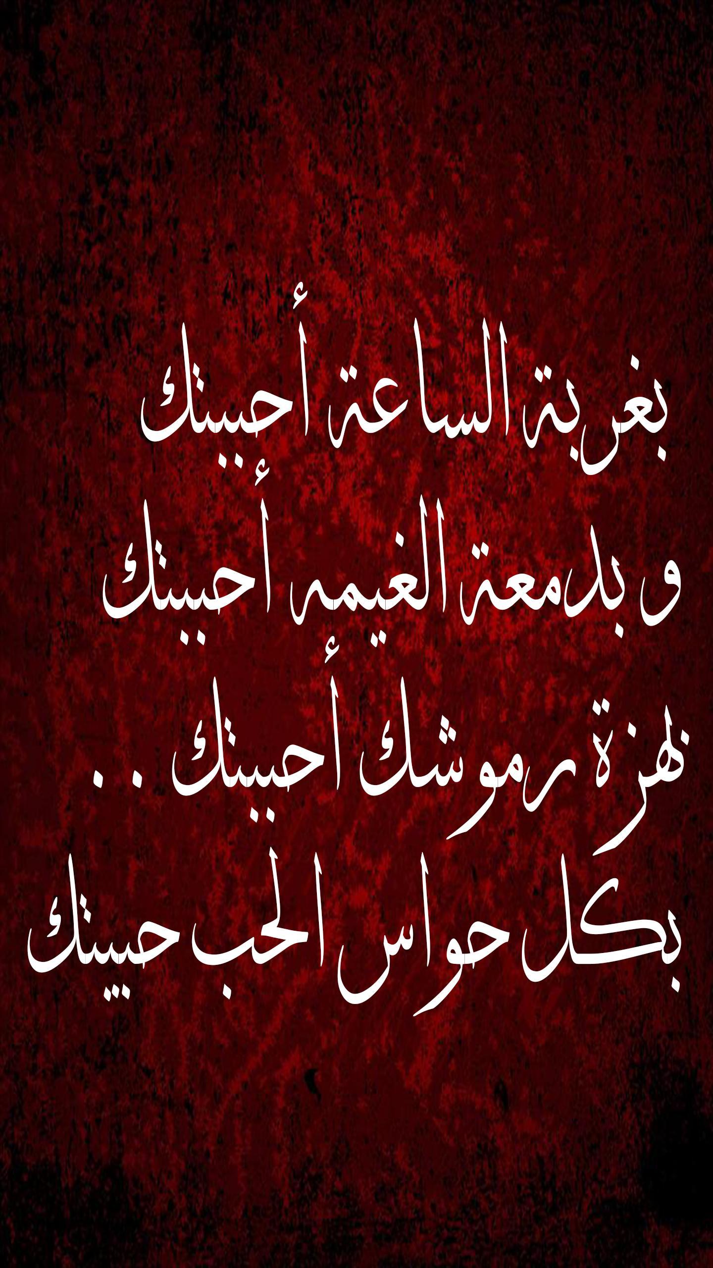 صورة رسائل الحب قصيرة , اقصر رسائل صباحيه محبه 5753 1