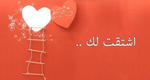 صورة رسائل الحب قصيرة , اقصر رسائل صباحيه محبه