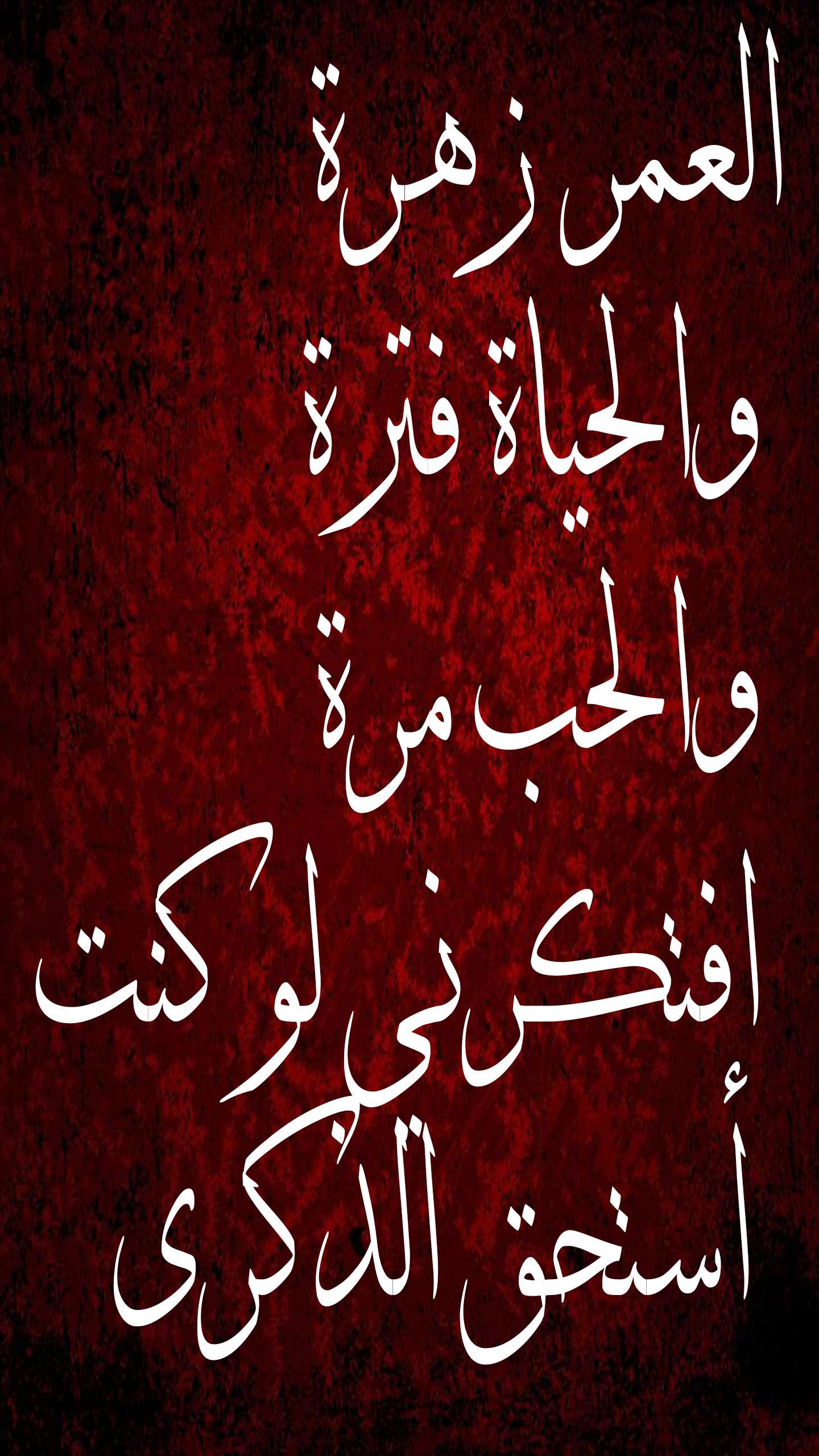 صورة رسائل الحب قصيرة , اقصر رسائل صباحيه محبه 5753 2