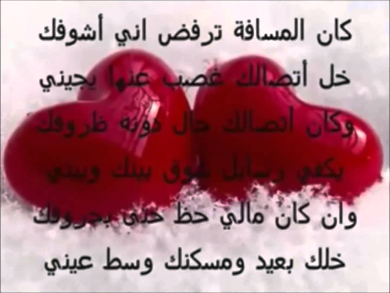 صورة رسائل الحب قصيرة , اقصر رسائل صباحيه محبه 5753 5