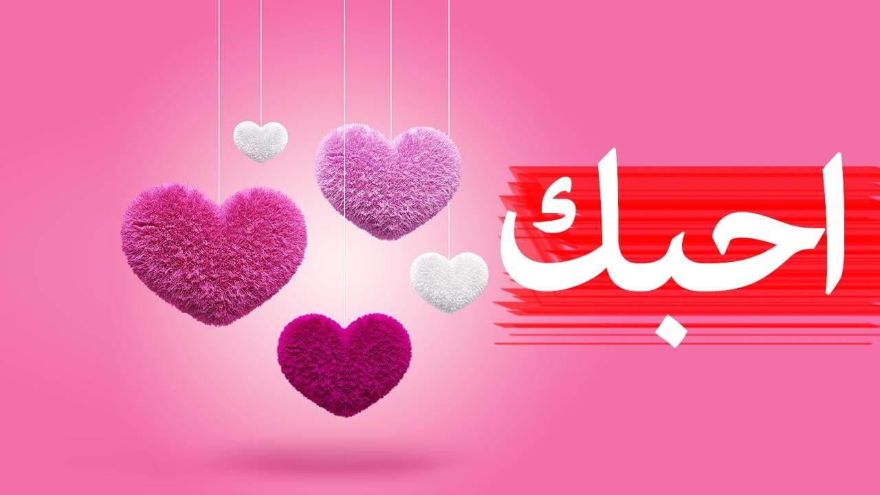صورة رسائل الحب قصيرة , اقصر رسائل صباحيه محبه 5753 6