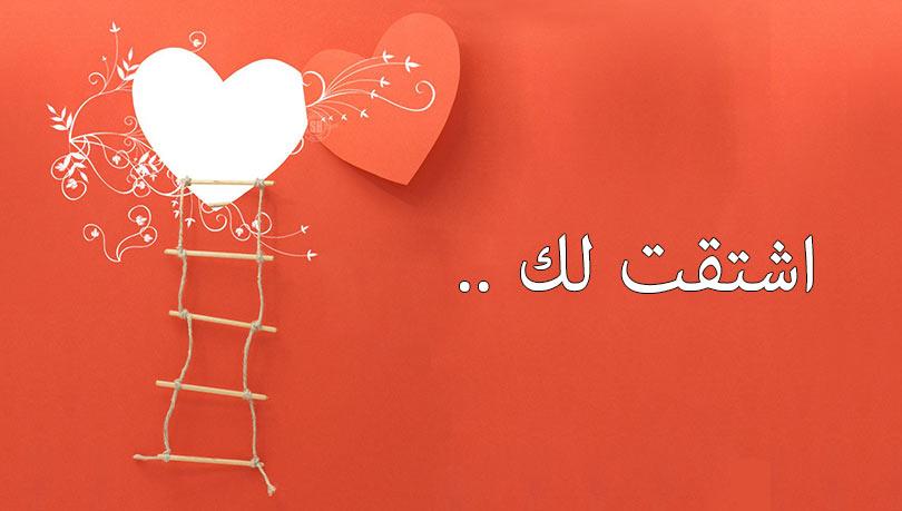صورة رسائل الحب قصيرة , اقصر رسائل صباحيه محبه 5753