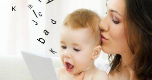 صورة متى يبدا الطفل الرضيع بالكلام , عوامل مؤثرة على الطفل الرضيع