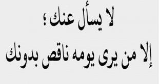 صورة احلى كلام ع الفيس , الجزء الحلو فى الفيس بوك