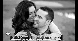 صورة صور حب ورومانسبه , رومنسيات فى صور
