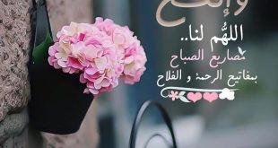 صورة صور اسلامية جميلة ومعبرة , العبرة واتخاذها من الصور الاسلاميه