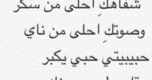 صورة كلام عن الحبيبة , حبيبتى وكلمات تصف روحها