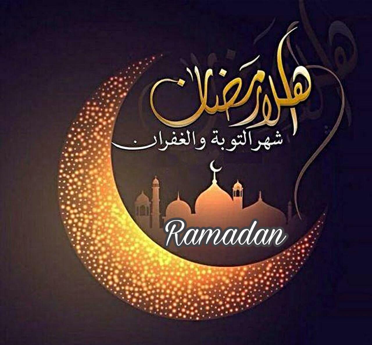 صورة صور خلفيات شهر رمضان , احلى صور للشهر المبارك