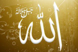 صورة خلفيات فيسبوك اسلامية , الخلفيات الاسلاميه للفيس بوك