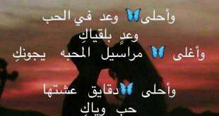 صورة قصائد شعرية عن الحب , الحب وارقى قصائدة الشعريه