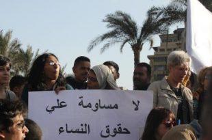 صورة موضوع عن حقوق المراة،ماهي الحقوق التي كفلها الاسلام و المجتمع للمراه