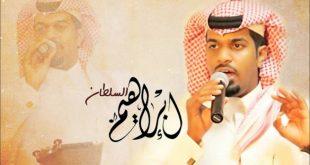 صورة كلمات ليه انا صاير كذا،اجمل ما غني ابراهيم السلطان