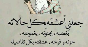 صورة رسائل حب وشوق قصيره،مسجات غايه في الرومانسيه العشاق