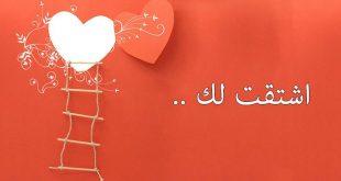 صورة رسائل قصيرة في الحب،كلمات حب ملتهبه تاثر القلوب