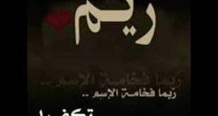 صورة شعر في ريم،قصيده لاحمد شوقي في ريم