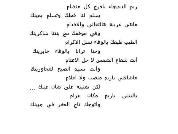 شعر في ريم قصيده لاحمد شوقي في ريم شوق وغزل