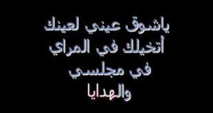 صورة كلمات ياطيب القلب،اجمل ما غني عبدالمجيد عبدالله