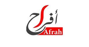 صورة تردد قناة افراح،كيفيه تنزيل قناه افراح
