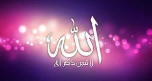 صورة خواطر دينية اسلامية،رمزيات دينيه كفر للفيس بوك