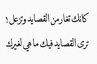 صورة كلام غزل فاحش،شعر فاحش لوصف مفاتن المراه
