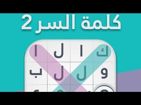 صورة مدينة فلسطينية من 4 حروف،اجابات لعبه الالغاز