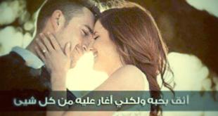 صورة تحميل صور رومانسية،رمزيات رومانسيه للفلانتين