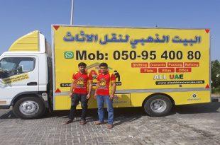 صورة نقل اثاث في ابوظبي،شركه حائل لنقل الاثاث