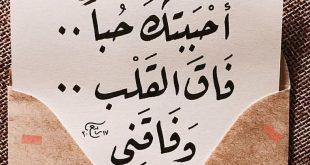 صورة صورة كلمة روعة،رمزيات عليها عبارات جذابه